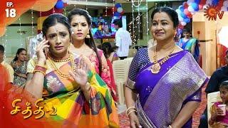 Chithi 2 - Episode 18 | 15th February 2020 | Sun TV Serial | Tamil Serial
