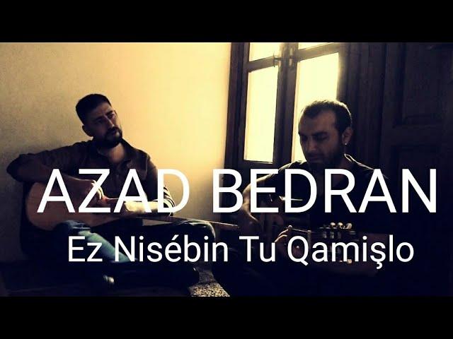 Wymowa wideo od Nusaybin na Turecki