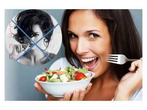 Скачать аудиокнигу аллен карр лёгкий способ сбросить вес
