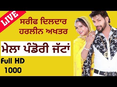 sarif dildar /harleen akhter  live pondri jatta 15-3-18 || Rooh Punjab Di
