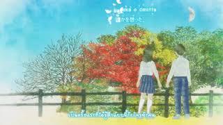 Tsuki ga kirei - Tsuki ga kirei [Ending song]