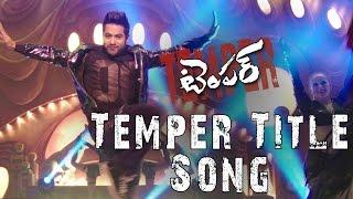 Temper Title Song trailer-  Jr NTR's Temper