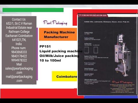Pickle Packing Machine