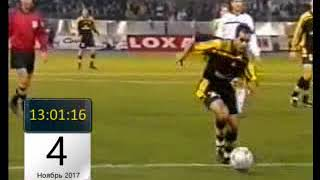Кубок УЕФА 2000 01 Лозанна 0 1 Нант