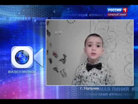 У мальчика из Нальчика есть все шансы стать президентом, считает Путин