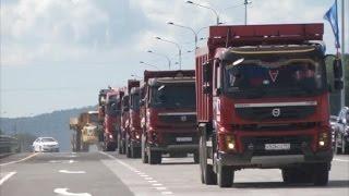 Артем ТВ Специальный репортаж Первый участок дороги Владивосток Находка порт Восточный открыт