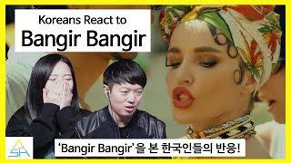 Koreans react to 'Gulsen - Bangir Bangir' [ASHanguk]