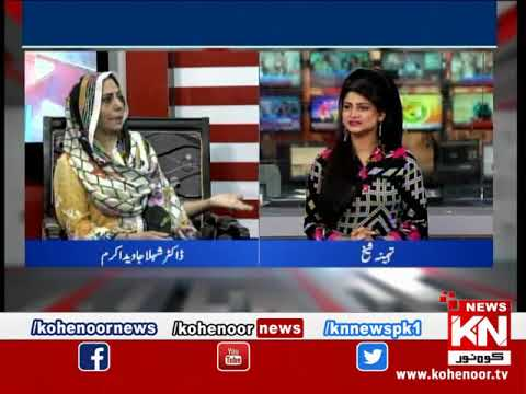 Kohenoor@9 23 April 2019 | Kohenoor News Pakistan