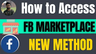 How to access facebook marketplace 2021   Enable Marketplace