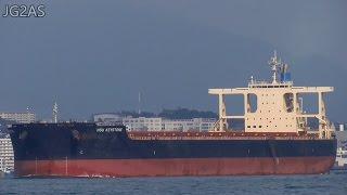 [巨大船] M/V NSU KEYSTONE バラ積み船 Bulk Carrier NSユナイテッド 2017-FEB