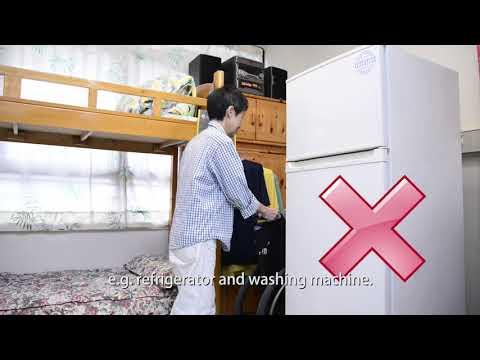 影片: Wheelchair maintenance