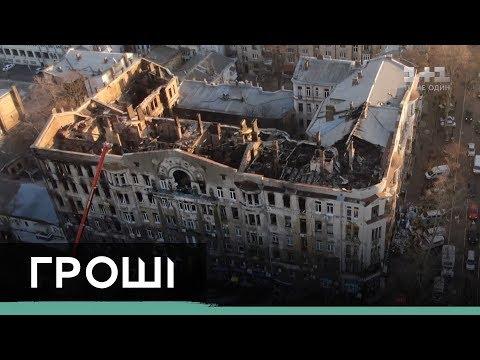 , title : 'Кому могла бути вигідна трагедія в Одесі'