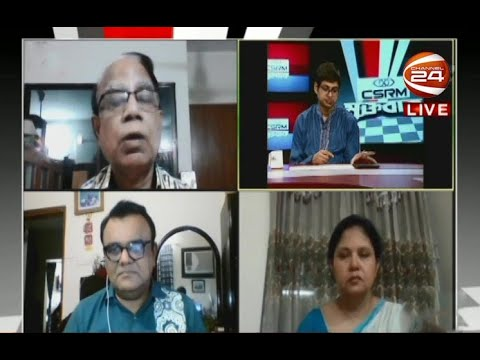 মুক্তবাক | Muktobaak | 13 July 2020