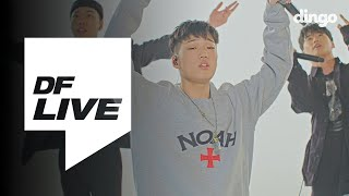BOYCOLD (보이콜드) - YOUTH! (Feat. HAON (김하온), Coogie (쿠기), BewhY (비와이)) [DF LIVE]
