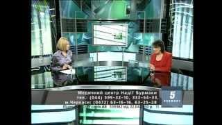 Інтерв'ю Надежда Петровна Бурмака в гостях студии 5-го телеканала 2