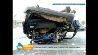 ДТП региона: серия аварий с пассажирским транспортом и другие происшествия на дороге
