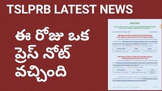 Tslprb Sct Pc(civil)&sct Pc It&c Mains Exam Date Announced /press Note Released/tslprb Latest News
