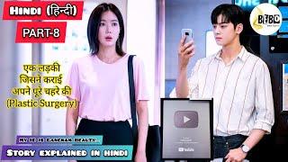 PART-8 || My ID is Gangnam Beauty (हिन्दी में) Korean Drama Explained in Hindi (Hindi Dubbed) ep-8