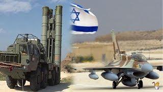 Почему С-400 не видит израильтян