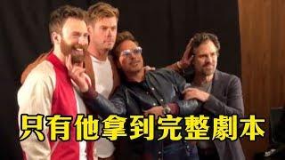 18個復仇者聯盟4終局之戰電影幕後花絮-原本彈指時沒有「I am Ironman」|電影情報