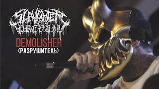 Kadr z teledysku Demolisher tekst piosenki Slaughter To Prevail
