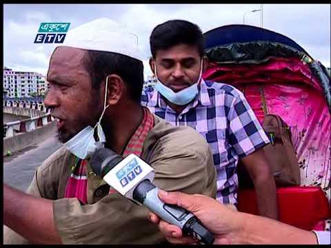 07 PM News || সন্ধ্যা ০৭টার সংবাদ || 23 July 2021 || ETV News