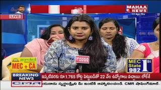 Artist Sri Vani Warning To Appa Rao Vakada In LIVE Show