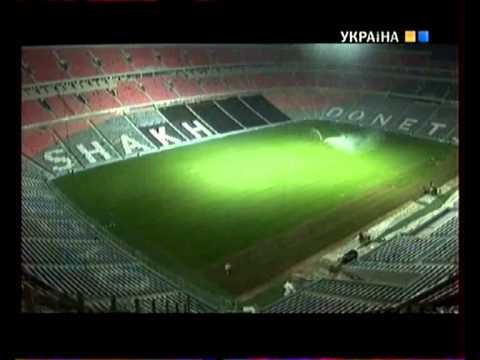 Донбасс Арена - Воплощенная мечта (2009)
