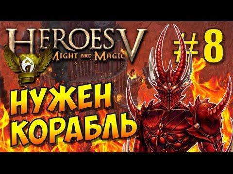 Магия древних славян скачать книгу