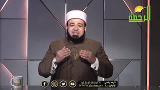 قصة عرض زواج برنامج قصة مع حبيبى فضيلة الدكتور محمد الحسانين