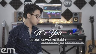 JEONG SEWOON   It`s You (What's Wrong With Secretary Kim(김비서가 왜 그럴까) OST) Cover By Erza Mallenthinno