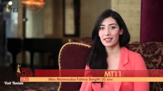 Fatma Belgith Miss Tunisie 2015 contestant introduction