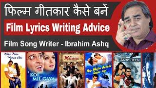 फिल्म गीतकार सीखें  Film Lyrics   - YouTube