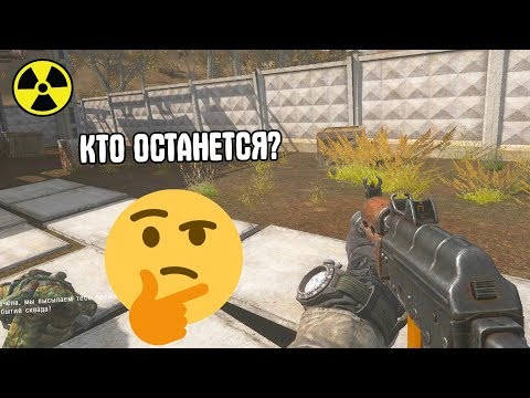 Амулет талоса скайрим id