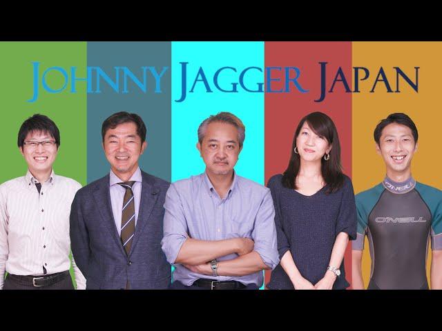 株式会社ジョニー・ジャガー・ジャパン採用動画 | Johnny Jagger Japan Inc. | 3J