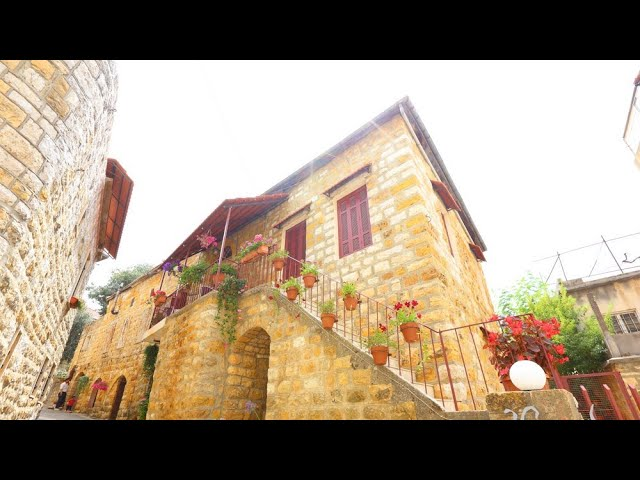 The Village Of Broummana Where History Food And Fun Blend