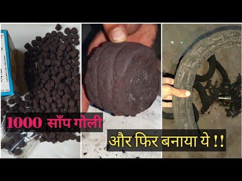 क्या होगा अगर हम 10000 साप कि गोलियों को एक साथ चला दे - 10000 Black Snakes at Once This diwali