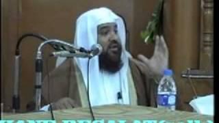 Shaan e Risalat SAW 4/10 Sheikh Meraj Rabbani