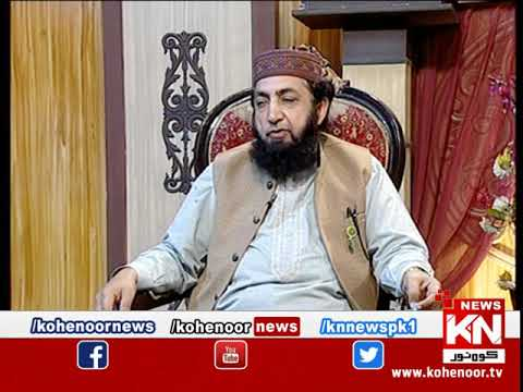 Istakhara 27 March 2020 | Kohenoor News Pakistan