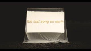 Adam Melchor, Emily Warren - The Last Song On Earth