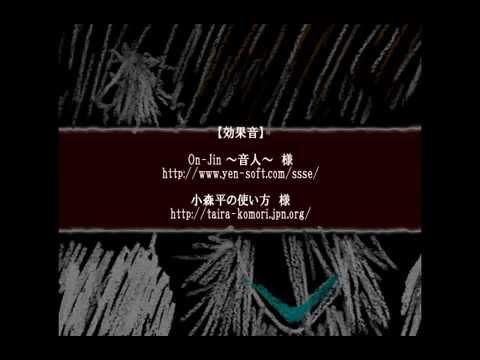 【実況】 霧雨が降る森 part10 Bad End 【てんもこ】