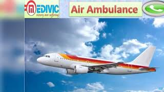 Air Ambulance Service Bagdogra and Nagpur by Medivic Aviation
