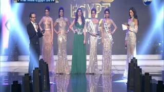 Miss Egypt 2014 Full Show Part 6 (Courtesy Mehwar TV Channel)