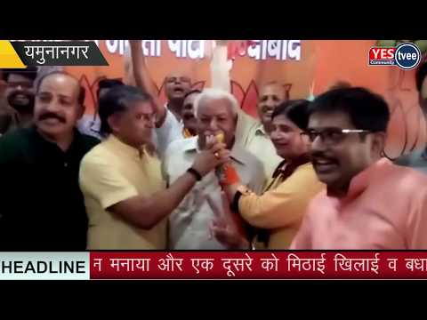 विधायक घनश्यामदास अरोड़ा ने अपने कार्यालय में कार्यकर्ताओं के साथ मिलकर जीत का जश्न मनाया