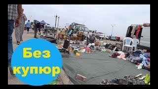 Жесть на рынке Монастира, Тунис | Cupiditas | Купидитас