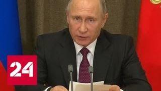Путин: армия получила свыше 3 тысяч единиц нового и модернизированного вооружения - Россия 24