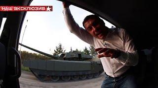 Секретные материалы «Арматы»: что не показали в фильме про новейший танк