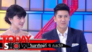 TODAY SHOW  4 ก.ย. 59 (1/3) Talk Show พระเอก-นางเอก ละครเพลิงนรี