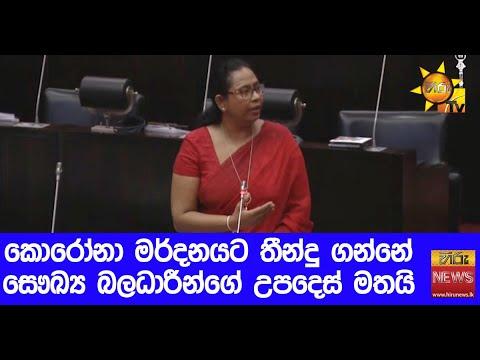 Mathi Sabaya | 2020-10-07