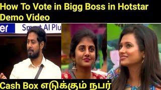 How to vote hotstar demo video Bigg Boss Tamil 4 Who possible to take cash box Ramya or Gaby